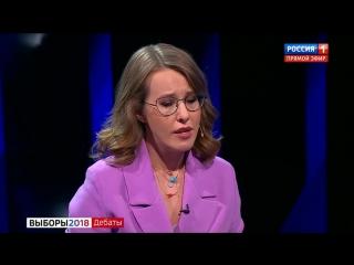 Собчак во время дебатов довели до слез