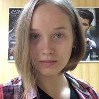 Арина Белицкая