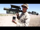 Man-Portable Air-Defense System (MANPADS).