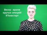 Юлия Курочкина: