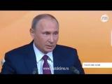 Липецкое время: большая пресс-конференция Владимира Путина