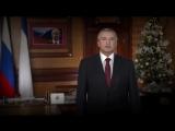 Новогоднее обращение главы Крыма 2018