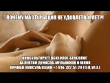 Женская мастурбация вредна или полезна? Онанизм не заменяет секс. Самоудовлетворение, мастурбация женщин, девушек, мужчин