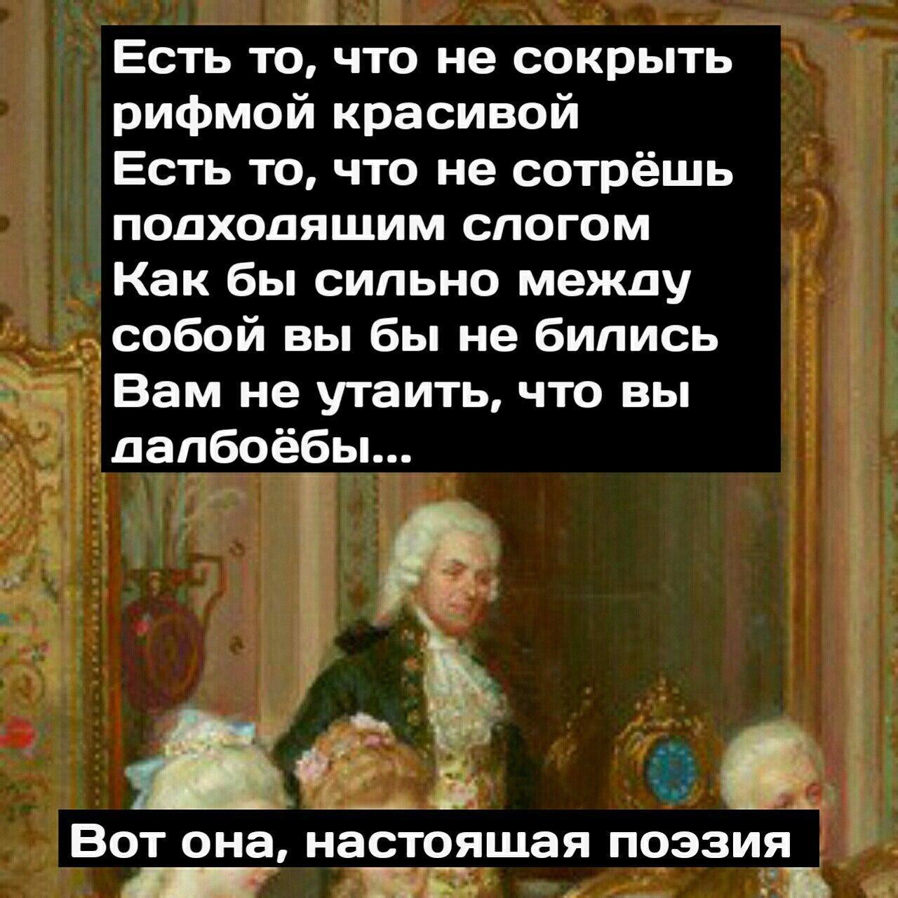 SOVuSUUOP2A.jpg