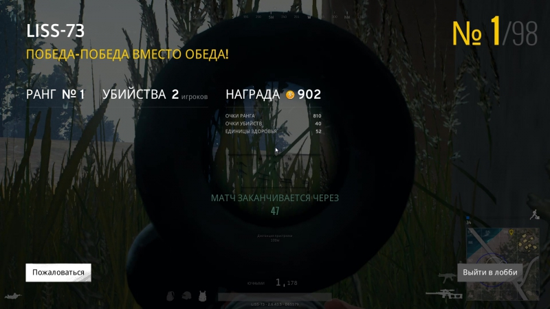 PLAYERUNKNOWNS BATTLEGROUNDS 11.19.2017 - 13.49.27.11