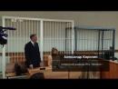 Гендиректора РКЦ Прогресс отстранили от должности