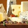 Путешествие в мир французских сыров