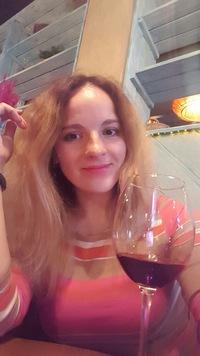 Юлия Лисовская