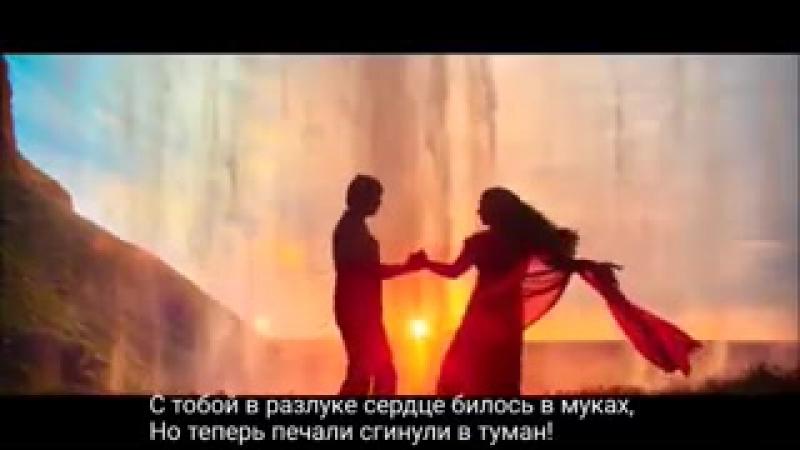 Шахрукх Кхан и Каджол - Влюбл нные - Gerua (рус.суб). (240p).mp4
