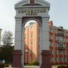 Красноярск.Кировский