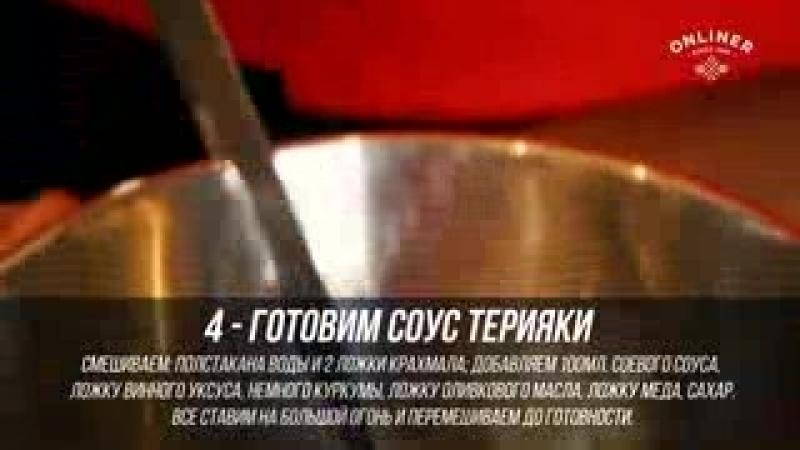Готовим острые крылышки KFC_ рецепт от бренд-шефа.mp4