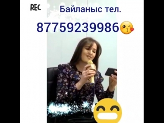 WhatsApp Video 2018-02-15 at 18.38.36
