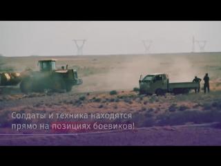 Минобороны РФ опубликовало доказательства сотрудничества США и ИГ