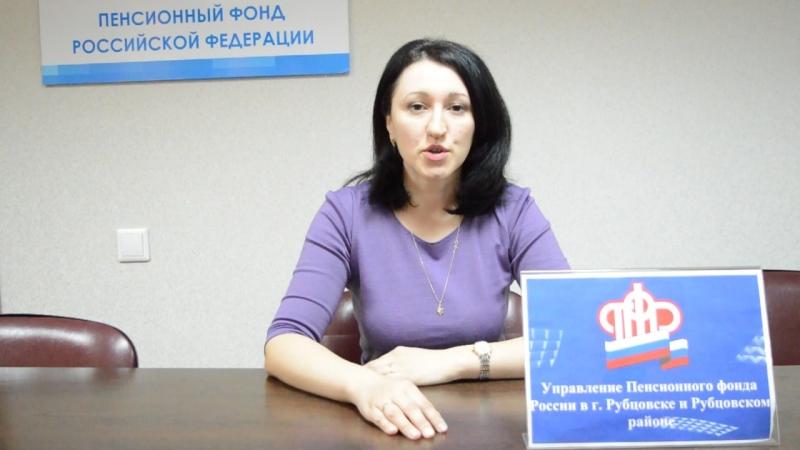 О сдаче отчетности в ПФР рассказывает главный специалист-эксперт Щелова Ольга Сергеевна