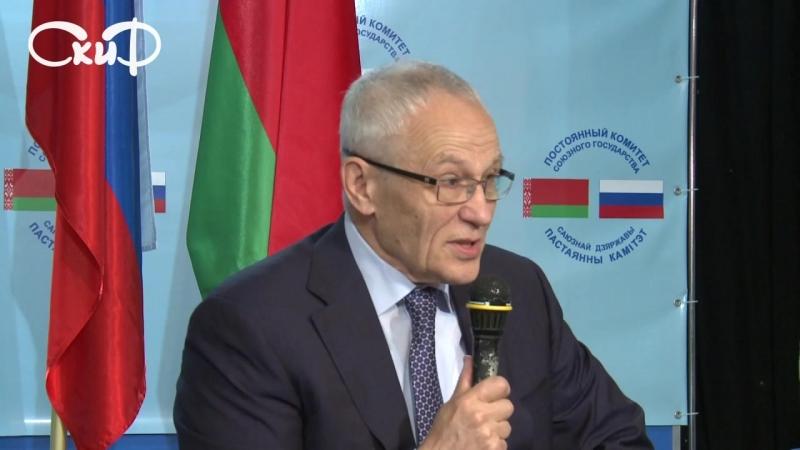 Пресс-конференция Государственного секретаря Союзного государства Григория Рапоты