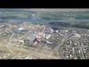 Кызыл Аэропорт