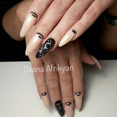 Оксана Африкян