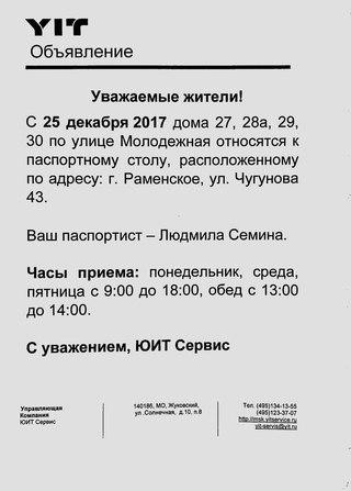 купить экстази новосибирск цены