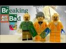Минифигурки Лего Во Все Тяжкие аналог Citizen Brick