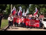 Митинг сторонников Навального в Самаре 12.06.217
