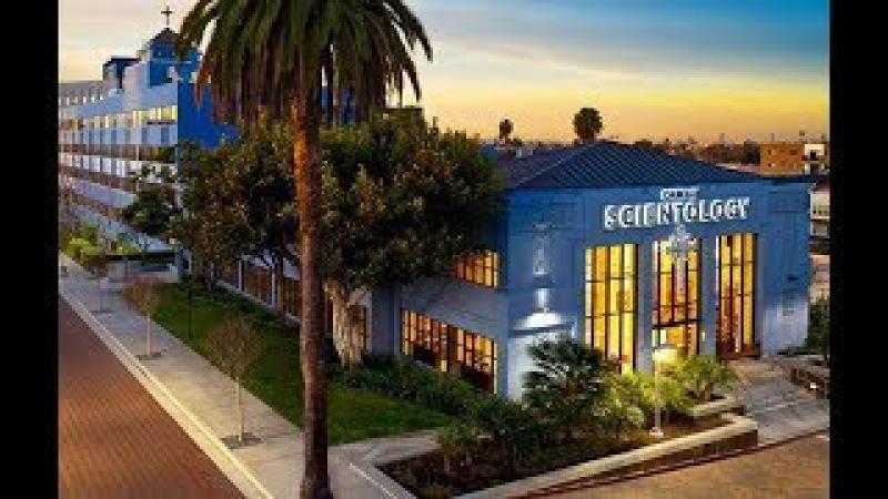 Экскурсия по Церкви Саентологии Лос-Анджелеса, США