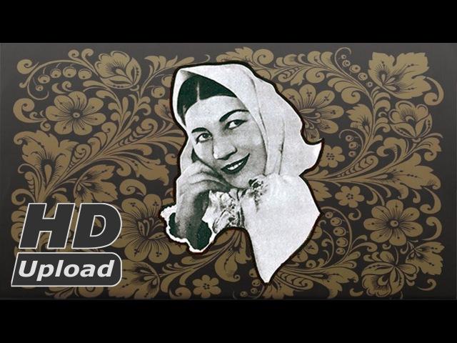Lidia Ruslanova, Famous Russian Folk Singer - 27 tracks
