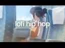 24/7 lofi hip hop radio - beats to study/chill/relax