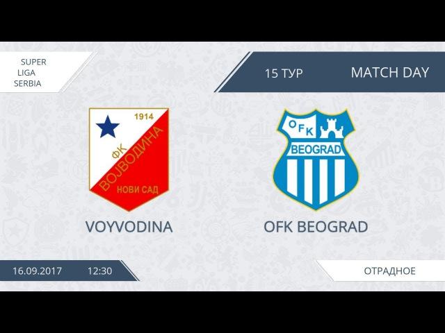 AFL17. Serbia. Super Liga. Day 15. Voyvodina - OFK Beograd.