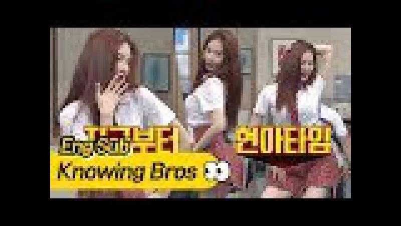 패왕 지금부터 현아타임♡ 하이힐 신고 '버블 팝' 댄스 아는 형님 92회