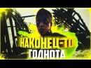 Hellblade Senua's Sacrifice ● ЭТО ШЕДЕВР