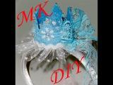 МК Корона из кружева и фетра\ МК Корона Канзаши\DIY  Crown lace and felt for the girls