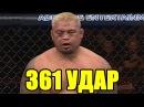 🔴САМЫЕ ПОЗДНИЕ НОКАУТЫ В БОЯХ UFC 🔴cfvst gjplybt yjrfens d jz ufc