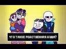 Фреш и Декки Дек UT Что такое родственная душа Русский Дубляж от CoffeeKatePlay и Скай...