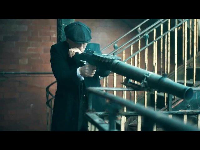 Острые козырьки (4 сезон) — Русский трейлер (2017)