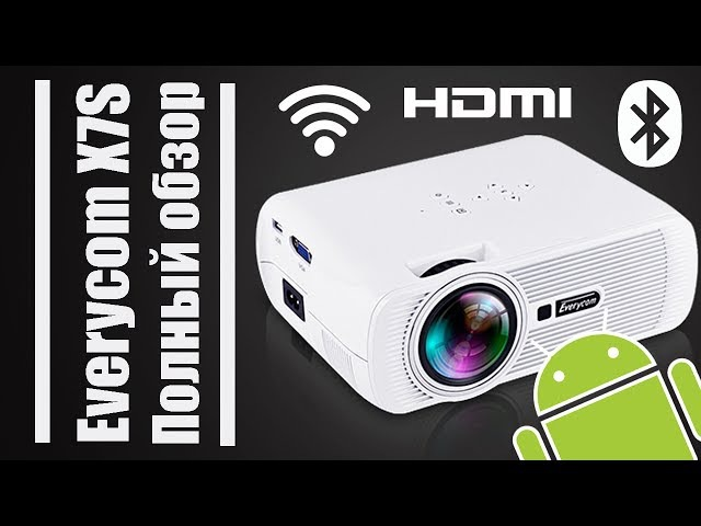 EVERYCOM X7 X7S PLUS Обзор WI-FI мини-проектор 1800 люмен тв домашний кинотеатр