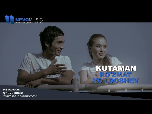 Ro'zmat Yo'ldoshev - Kutaman | Рузмат Йудошев - Кутаман