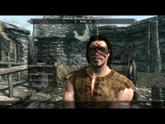 Skyrim, Мой герой дракон