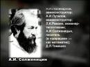 081 История России ХХ век СССР перед Великой Отечественной Войной