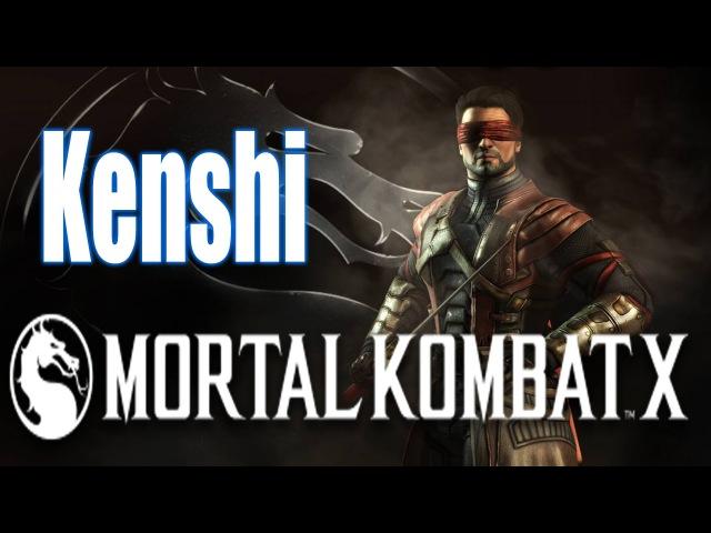 Прохождение Mortal Kombat X - Kenshi - Слепой мечник