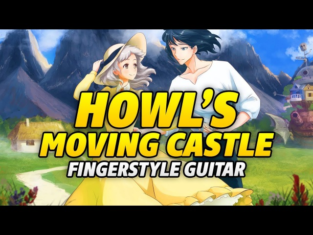Joe Hisaishi – Howls Moving Castle (fingerstyle acoustic guitar cover)