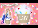 How To Make A Giant Cupcake Bean Bag Chair – DIY Cupcake Beanbag easy tutorial