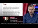 Эксклюзив. Лавринович опроверг заявление Луценко о вручении ему подозрения 06.09.17