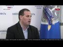 Брифинг ГПУ относительно подозрений в захвате власти Януковичем и Лавриновичем 06.09.17