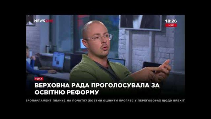 Раимов: одновременно работать и учиться – устоявшаяся традиция в Украине 05.09.17