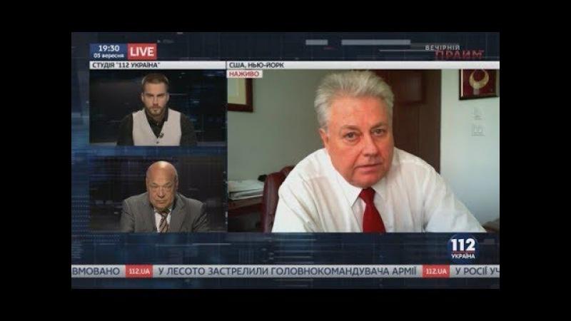 Делегация РФ в ООН угрожала правом вето касательно миротворцев на Донбассе, - Ельченко