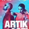 Artik & Asti | 11 ноября |Краснодар | Arena Hall