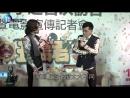 Визит Ямады Такаюки в Тайвань (Промо Ростовщик Усидзима--кун Часть 3) Часть 2