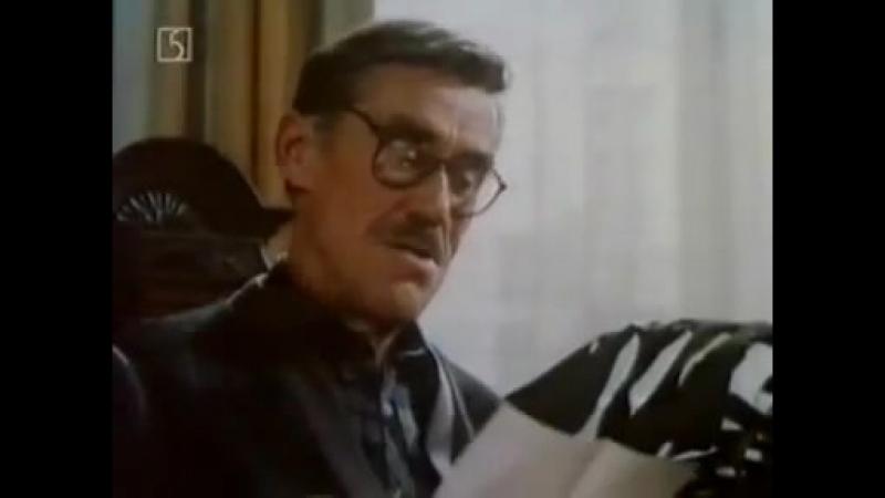Jan Oppen DEFA DDR 1987