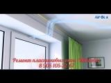 Клапан вентиляционный Air-Box Comfort