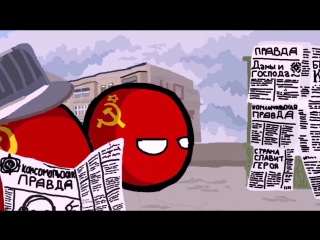 Polandball modern history of Russia